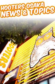 HOOTERS OSAKA NEWS & TOPICS