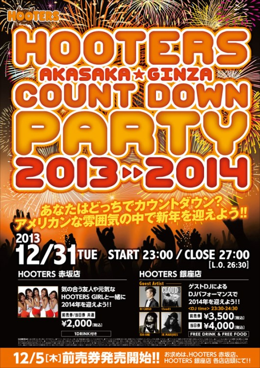 COUNTDOWN PARTY AT HOOTERS!