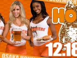 HOOTERS OSAKA GRAND OPENING ON DEC 18!