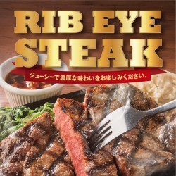 201612_ht_steak