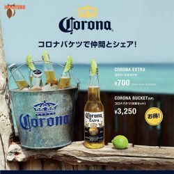 Enjoy summer with Corona!