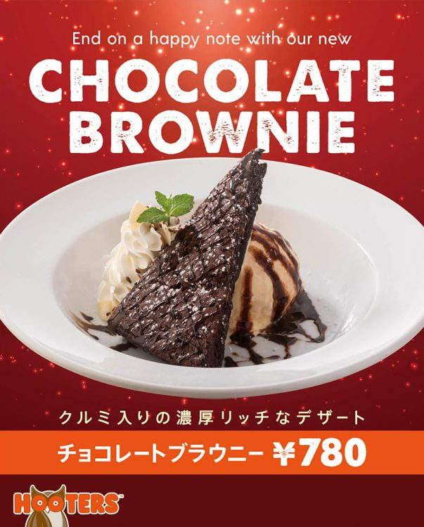 """End on a happy note with our """"Chocolate Brownie""""!"""