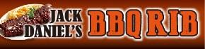 Try our Jack Daniel's BBQ Rib!
