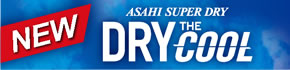 Asahi Super Dry the Cool on SALE!