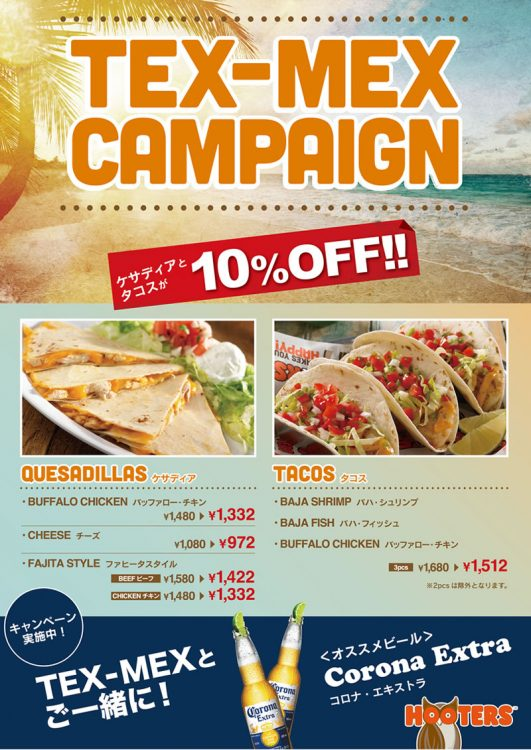 Special offer on TEXMEX!