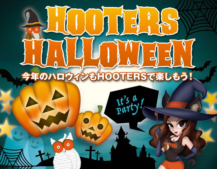 Enjoy Halloween at HOOTERS!