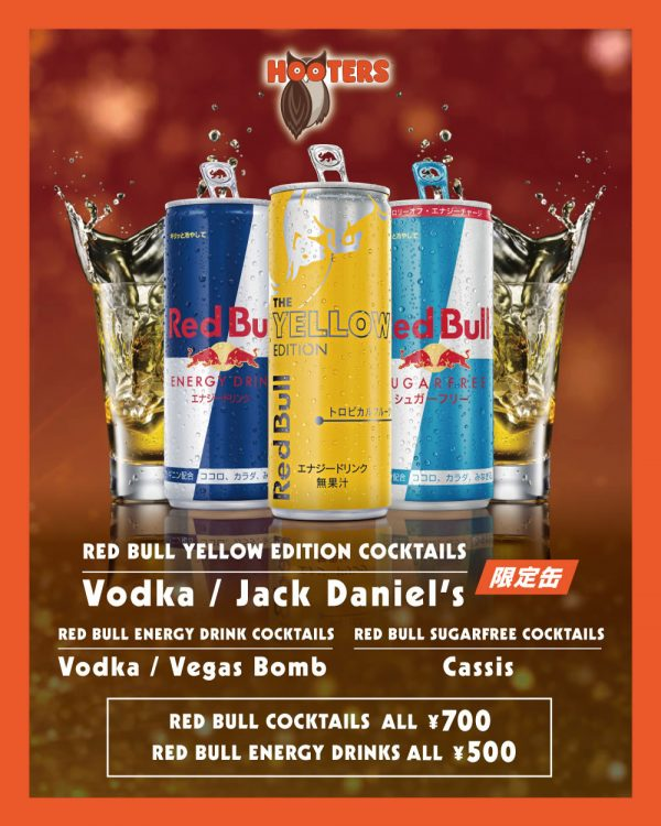 Enjoy the Red Bull cocktails at HOOTERS!