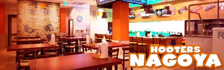 HOOTERS NAGOYA
