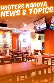 HOOTERS NAGOYA NEWS & TOPICS