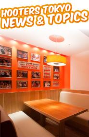 HOOTERS TOKYO NEWS & TOPICS