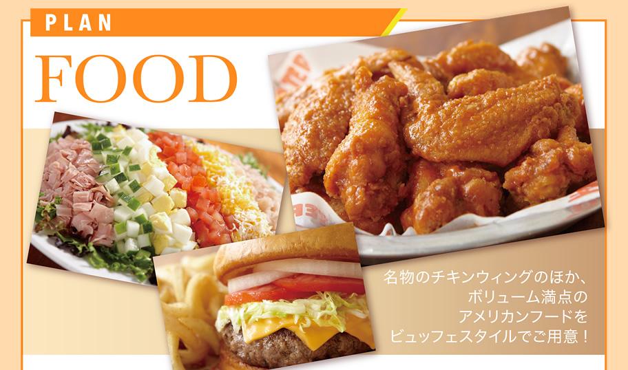 PLAN FOOD
