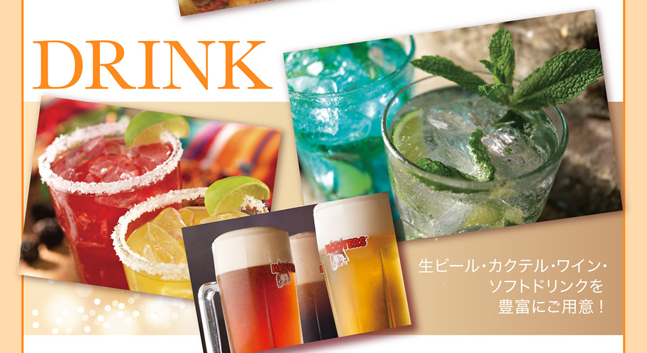 PLAN DRINK