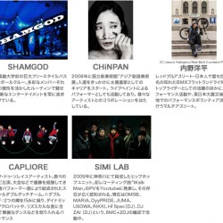<HOOTERS渋谷店>21日はオープニングイベント開催!