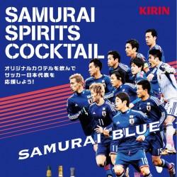 6月はBUDWEISERとSAMURAI SPIRITSカクテルで日本を応援!