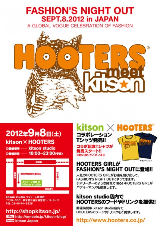 FASHION'S NIGHT OUT の当日、kitson studio ラフォーレ原宿店に HOOTERS が登場!!