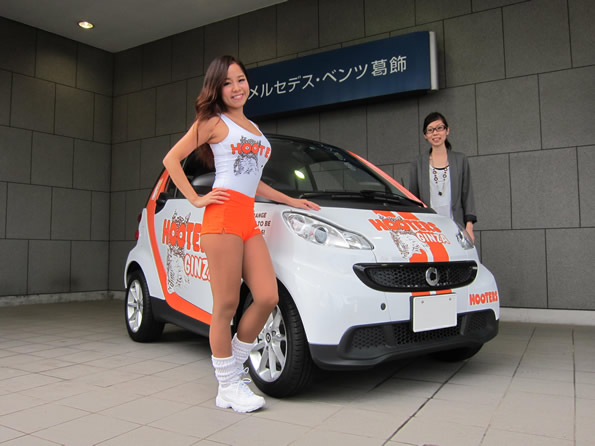 HOOTERS GINZA オープン記念 プレゼント企画「smart × HOOTERS 特別ラッピングカー」は誰の手に!?