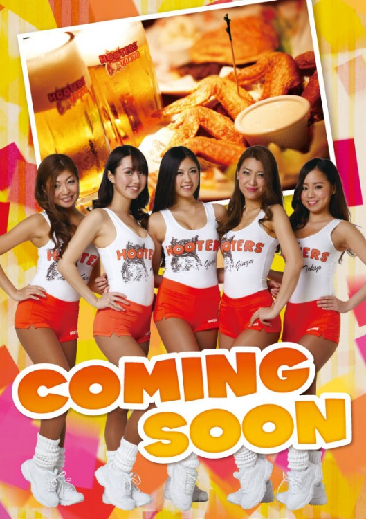 HOOTERSビアガーデンが期間限定OPEN!