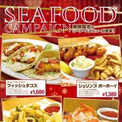 201411CP_food_B2_tk_ol-01