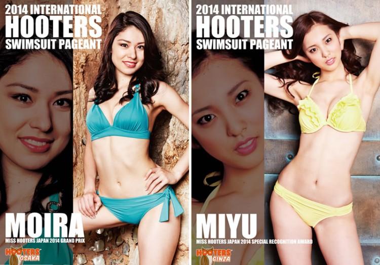 数量限定!「ミスフーターズ世界大会」日本代表のポスターを販売