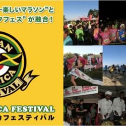 9/14 ジャパン ジャマイカ フェスティバル「レゲエラン」にHOOTERS GIRL参加!!