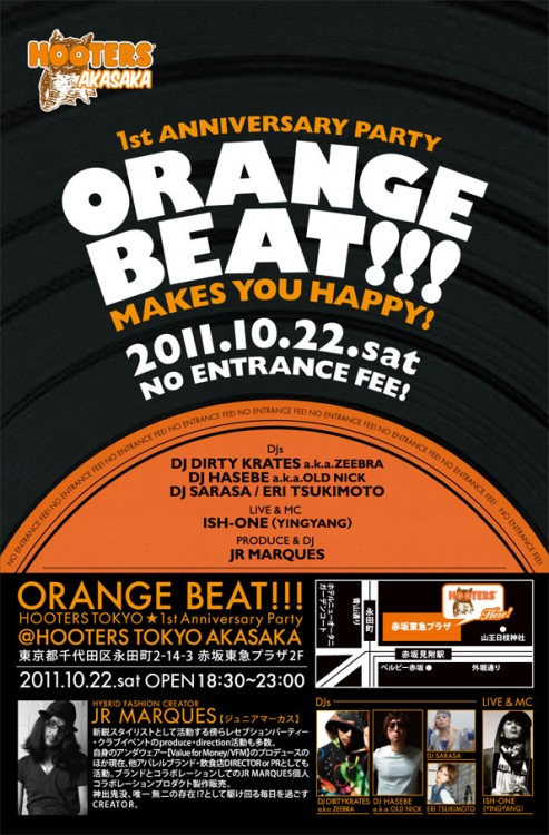 「HOOTERS 1st ANNIVERSARY PARTY ORANGE BEAT!!!」開催