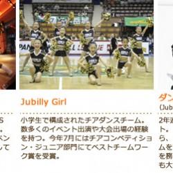 【ビアガーデン大手町】HOOTERS GIRL×キッズダンスチームのコラボイベント開催!
