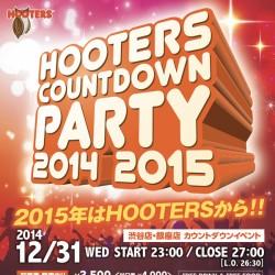 hooters_2014CDP_B2pos_tk_ol