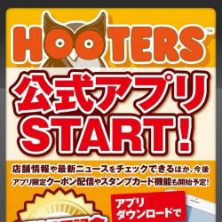 1503_hoo_app_B2pos_ol-01