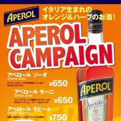201505CP_aperol_B2pos-01