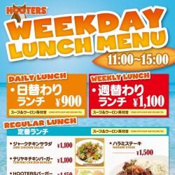 lunch_akasaka