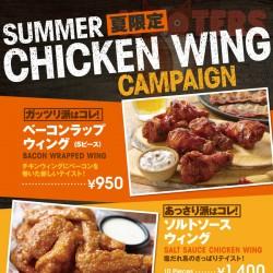 201506CP_chicken_B2pos_ol-01