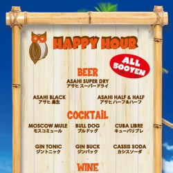 2015 Osaka happyhour menu
