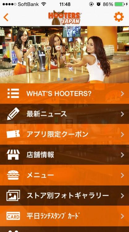 『アプリで貯まる平日ランチスタンプカード』が赤坂店・銀座店・新宿西口店でSTART!