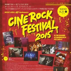 Cine Rock Festival