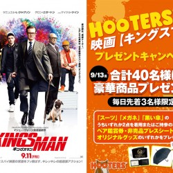 201508CP_KINGSMAN_tablePOP-01