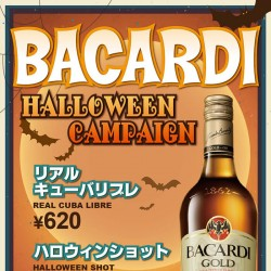 201510CP_bacardi_table-pop-01