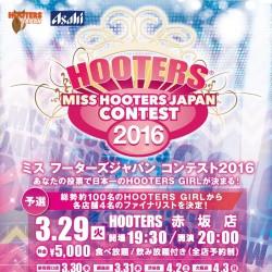 201602_MHG_akasaka