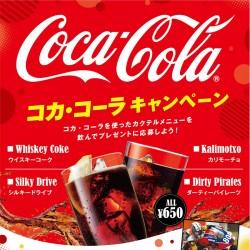 201606_Cola_pos_web