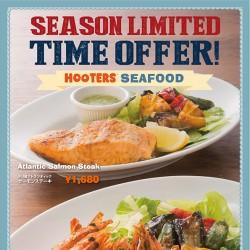 201608_HT_seafood_A4_web