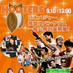 hooters_pancrace