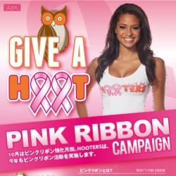 web_pinkribbon