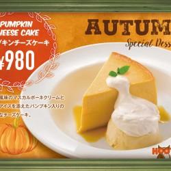 161003_ht_dessert_a5_ol-01