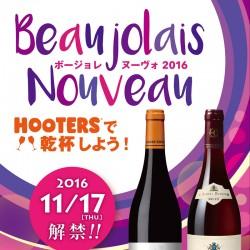 201611_beaujolais_b2pos-01