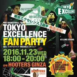 fanparty