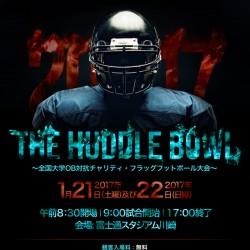 huddlebowl