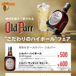 201702_oldparr1