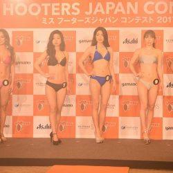 ミス フーターズジャパン コンテスト2017