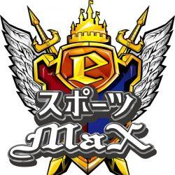 【新宿西口店】6/25(日)に東京MXテレビ「eスポーツMaX」公開収録第二弾実施!