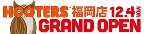 HOOTERS福岡店が12月4日(月)にオープン!