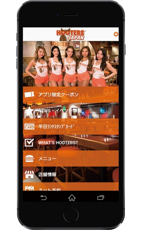 公式アプリのスタンプカードがリニューアル!